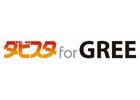 競走馬育成シミュレーション「ダービースタリオン」シリーズの新作ソーシャルゲーム「ダビスタ for GREE」2012年1月末より配信