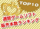 「マリオカート7」「スーパーマリオ3Dランド」がミリオンを達成―週間ゲームソフト販売本数ランキング(2011年12月19日~12月25日)