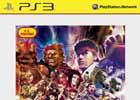 PS3「スーパーストリートファイター4 アーケードエディション」PlayStation3 the Bestとして2012年2月9日に発売!