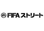 PS3「FIFAストリート」今シーズン最大の移籍!メッシがカバープレーヤーとして登場!初回特典はメッシ率いるadidasオールスターチームに決定