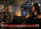 PS3/Xbox 360「バイナリー ドメイン」公式サイトにてアーティスト吉井和哉さんと名越稔洋氏のスペシャル対談映像を公開