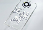 Xbox 360「バレットソウル -弾魂-」Windows Phoneカバーがエビテン専売賞品として発売決定!予約受付も開始