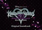 3DS「キングダム ハーツ 3D [ドリーム ドロップ ディスタンス]」オリジナル・サウンドトラック2012年4月18日発売決定