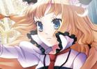 PSP「断罪のマリア ~ラ・カンパネラ~」童話ならではの雰囲気を味わえるオープニングムービーを公開