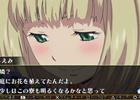 PSP「青の祓魔師 幻刻の迷宮」初回封入特典&初回限定版の詳細内容を紹介
