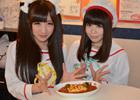 サイバーフロントが秋葉原カフェとのタイアップ企画「サイバーフロント 春の萌え祭り 2012」を開催!さっそく「Gift-prism-カフェ」に行ってきた