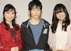 ゲームプロジェクトも始動!TV放送は4月12日より開始&本城雄太郎さんらキャスト情報も明らかになった「エウレカセブンAO」製作発表会レポート
