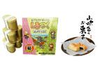 「しろつく」×「ファミマ・ドット・コム」コラボ企画!ゲーム内特典アイテム付「しろつく×山吹色のお菓子」を2月21日より販売開始
