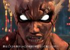 怒りのままに全てを奪った神々への復讐を果たせ!PS3/Xbox 360「アスラズ ラース」発売記念トレーラーを公開