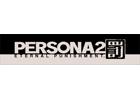 PSP「ペルソナ2 罰」が2012年5月17日発売決定!ティザーサイトがオープン
