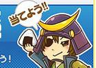 ソーシャルゲーム「しろつく」タイアップキャンペーン「ローソン×日清食品 限定アイテムを当てよう!」実施