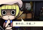 iOS「おさわり探偵 小沢里奈 シーズン2 1/2 里奈は見た!いや、見てない。」配信開始!推理と直感で難事件に挑もう