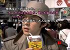 PSP「街~運命の交差点~ 特別篇」「かまいたちの夜2 特別篇」本日3月27日よりダウンロード版の配信が開始