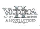 PC「ヴィクトリア2 ハウス・ディヴァイデッド【完全日本語版】」プロモーションムービーを公開