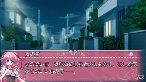 """【ギャルゲー一本釣り!!】第10回は「PrincessEvangile PORTABLE」を紹介!""""お嬢様たちとの学園生活を楽しもう!"""""""