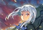 絶望の果てにある謎を解き明かせ―PSP「DUNAMIS15」発売日が7月26日に決定!初回限定版特典の内容を公開