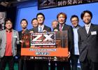 家庭用ゲームは日本一ソフトウェア、オンラインゲームはガマニアが担当―ブロッコリーの新作TCG「Z/X(ゼクス)Zillions of enemy X」発表会レポート