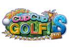 本格派3Dゴルフゲーム「Cup★CupGolf! 3D-S」がモバイルゲームサイト「entag!」でサービス開始