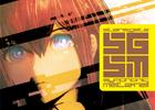PS3「シュタインズ・ゲート ダブルパック」同梱の特典CD「STEINS;GATE SYMPHONIC MATERIAL」の試聴動画を公開―厳選楽曲のオーケストラバージョンを収録