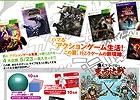 「重鉄騎」先行体験会を秋葉原ソフマップで実施!「Xbox 360夏のキャンペーン」5月23日~6月30日まで開催