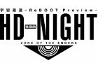 イベント「ZONE OF THE ENDERS HD(はいだら)-NIGHT 宇宙最速~ReBOOT Preview~」にPS3/Xbox 360「Z.O.E HD EDITION」初プレイアブル出展&関連グッズ販売も決定