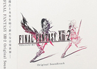 「ファイナルファンタジー XIII-2」のアウトテイクや新規リミックス楽曲を収録した「FINAL FANTASY XIII-2 オリジナル・サウンドトラック プラス」本日5月30日に発売