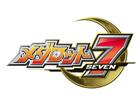 3DS「メダロット7 カブトVer. / クワガタVer.」2012年9月13日発売決定!公式サイト&ポータルサイトがオープン