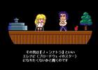 「プロジェクトEGG」にて「ブロードウェイ伝説エレナ(PC-9801版)」の無料配信が開始