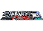 ディースリー・パブリッシャー、カウントダウンサイトの正体はPS Vita「地球防衛軍3 PORTABLE」!本日6月5日よりティザーサイト公開