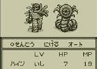 懐かしのコマンド入力型RPG「セレクション2~暗黒の封印~」3DS向けバーチャルコンソールで6月13日より配信