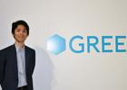 【E3 2012】グリーは欧米のソーシャルゲーム市場をどう見るのか、そして今後は何を目指すのか?グリー米国法人CEOの青柳直樹氏へインタビュー