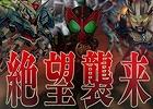 3DS/PSP「ロストヒーローズ」プロモーションムービー第1弾&TVCM映像公開!