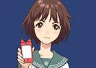 DeNA制作のソーシャルゲーム最新作「夕暮れのバルキリーズ」Mobageにて今夏配信予定!事前登録を開始
