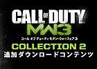 「コール オブ デューティ モダン・ウォーフェア3」PS3向け追加DLC第2弾「Collection 2」が6月22日より配信開始
