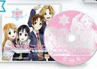 PSP「ココロコネクト ヨチランダム」初回生産限定版の情報が判明!オリジナルドラマCDやゲーム内BGM全曲を収録したサウンドトラックCDなどが同梱