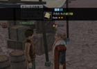 """PS3/PC「大航海時代 Online」2nd Ageの新たな冒険スタイルとなる""""トレジャーハント""""を紹介"""