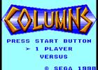 3DS「コラムス」バーチャルコンソール初のローカルプレイに対応!8月8日より配信開始