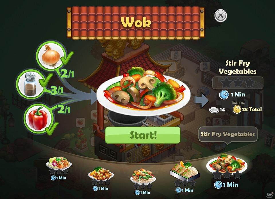 料理ソーシャルゲーム「ChefVille」がFacebookにて配信開始\u2015ゲームを進め