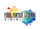 iOS/Android版「ファイナルファンタジーレジェンズ 光と闇の戦士」が8月31日に配信決定!序章は無料でプレイ可能