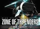 PS3/Xbox 360「ZONE OF THE ENDERS HD EDITION」数量限定特典に「メタルギア ライジング リベンジェンス」体験版ダウンロードコードが追加決定