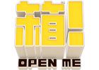PS Vitaのカメラを使った次世代の「箱開け」ゲームが登場―「箱! -OPEN ME-」今冬配信決定&ティザームービーが配信開始