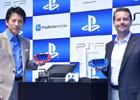 新型PS3やPS Vita版「ゴッドイーター2」、ω-Forceによる新作「討鬼伝」などが発表された「SCEJプレスカンファレンス」の模様をお届け!