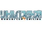PS3版「リトルバスターズ!Converted Edition」が発売決定―東京ゲームショウ2012で試遊台を設置