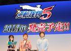 【TGS 2012】成歩堂復活!新たなキャラクターや新システムも紹介された「逆転裁判5」ステージレポート