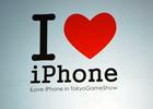 【TGS 2012】最新のゲームアプリやテクノロジーを開発者が発表!「iLove iPhone in TOKYO GAME SHOW」レポート