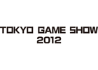 【TGS 2012】東京ゲームショウ2012閉幕!総来場者数は昨年を上回る過去最多の22万3753人―来年の開催は9月19日から22日の4日間を予定