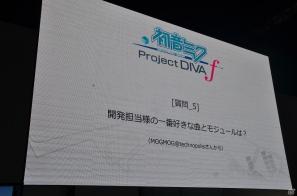 【TGS 2012】「初音ミク -Project DIVA- f」カスタマイズ機能搭載はスタッフのメガネ好きが理由!?開発陣がユーザーの疑問に答えたステージ模様を紹介