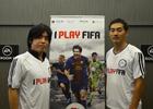 【TGS 2012】今度の「FIFA」は予想できない試合展開が楽しめる―「FIFA 13 ワールドクラスサッカー」サッカーゲームの新たな可能性に挑んだ開発チームインタビュー