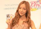 小学生女子に人気の板野友美さんをスペシャルコラボパートナーに起用!「アイカツ!」プロジェクト記者発表会レポート