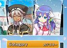 PSP「新・剣と魔法と学園モノ。 刻の学園」アップデート第2弾「Ver.1.02」が配信開始!最終回を迎えた公式ブログもチェックしよう